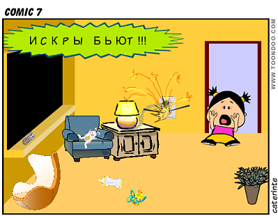 cool-cartoon-6449342