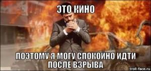 meme-B9KbuQ