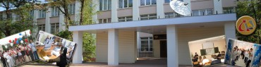 Проект информатизации ГБОУ АО «АТЛ»