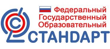 «Предметные результаты по литературе (ФГОС ООО и ФГОС СОО)»