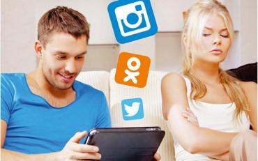 Социальные сети VS Личная жизнь