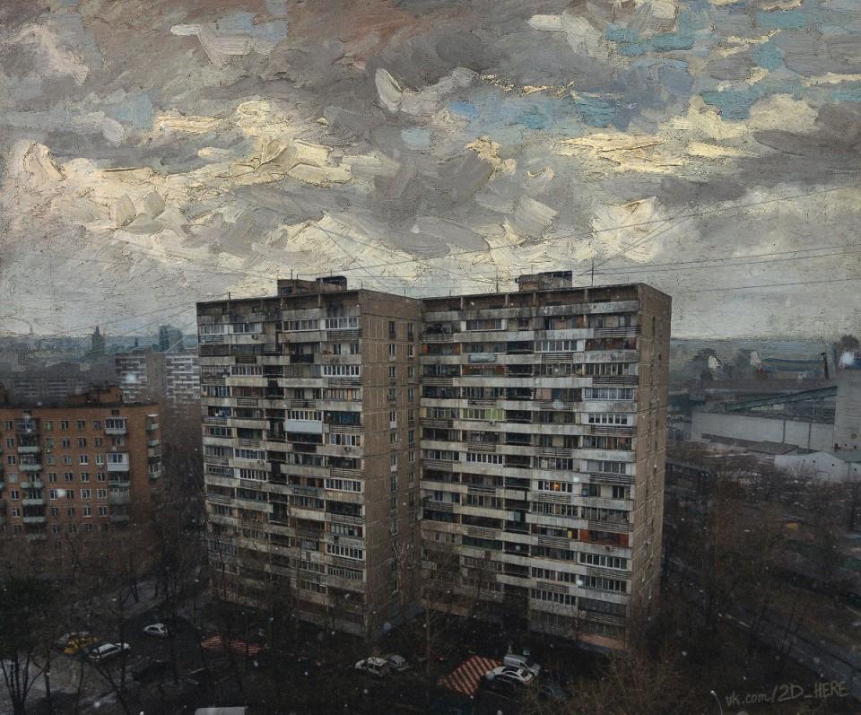 Изучение в старшей школе повести Валентина Распутина «В ту же землю»