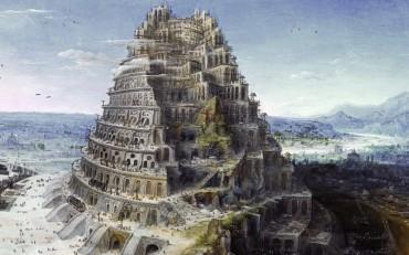Система вопросов к сказке Александра Кабакова «Проект «Бабилон»»