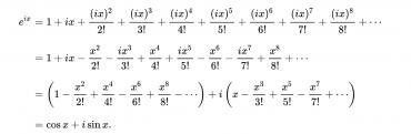 Проблема в изучении комплексных чисел