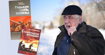 Система вопросов к рассказу С. Синякина «О доблести, о славе, о героях…» (из цикла рассказов «Сталинградские зернышки»)
